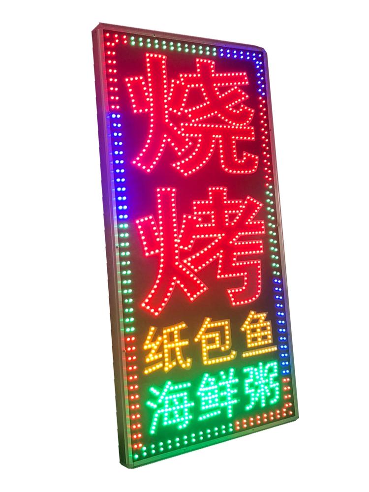 看板 燈箱看板定做戶外門頭掛牆式落地雙面發閃光招牌led電子展示牌『XY222』