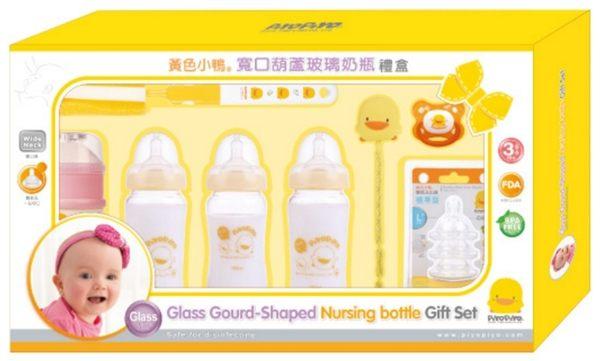 德芳保健藥妝:黃色小鴨寬口徑葫蘆玻璃奶瓶禮盒組【德芳保健藥妝】