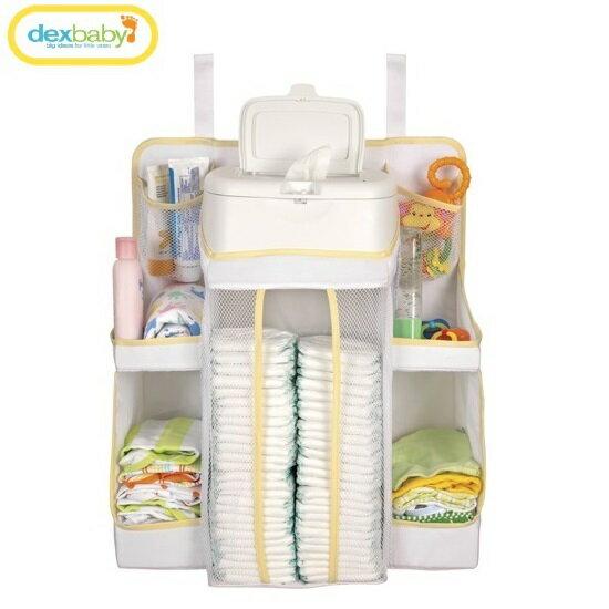 美國【DexBaby】Nursery Organizer 尿布收納袋(白色) 0