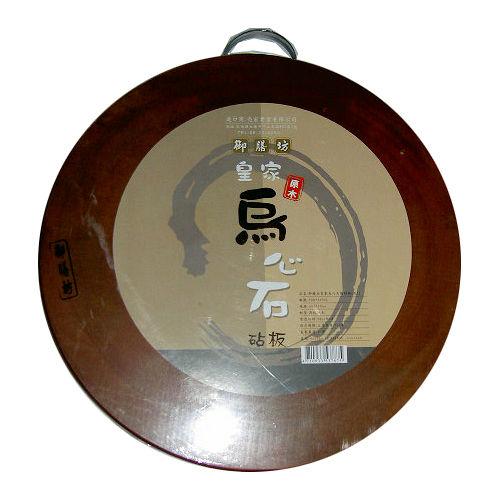 御膳坊原木烏心石圓砧板(尺2)36*3.5cm+-5%【愛買】