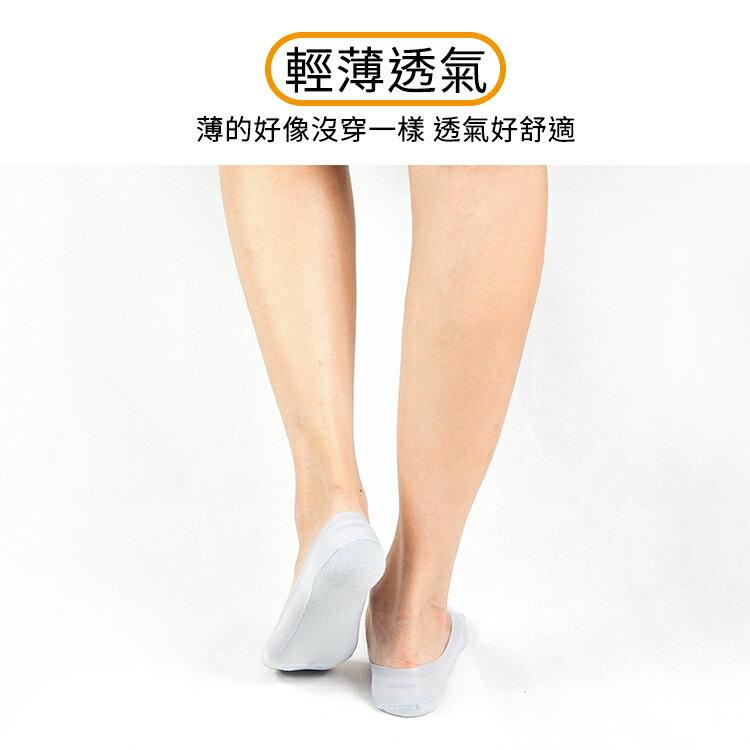 隱形襪 素面無痕防滑隱形襪 襪套 淑女襪 短襪 超隱形襪 防脫落 無痕舒適不緊繃【綾羅綢緞】082 5