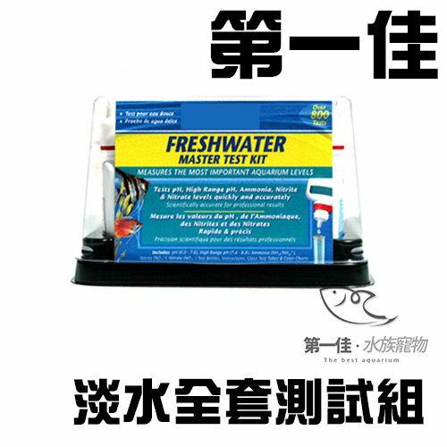 [第一佳水族寵物]美國淡水全套測試組37ml共7罐魚菜共生免運