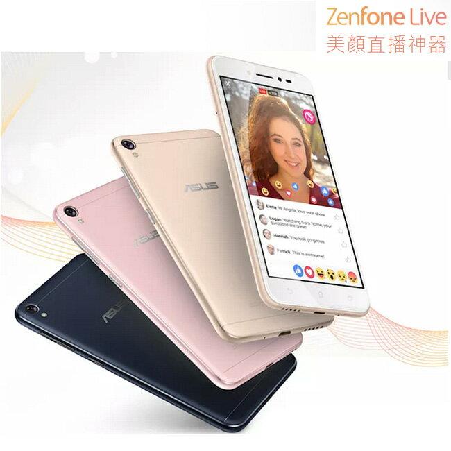 華碩ASUS ZenFone Live(ZB501KL-2G/16G) 美型5吋智慧手機