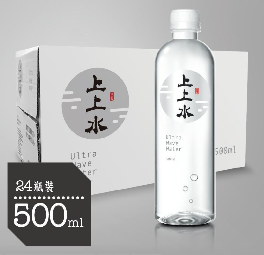 《上上水超值組》遠紅外線能量水 500 ml (24瓶/箱) * 1 箱(免運費)