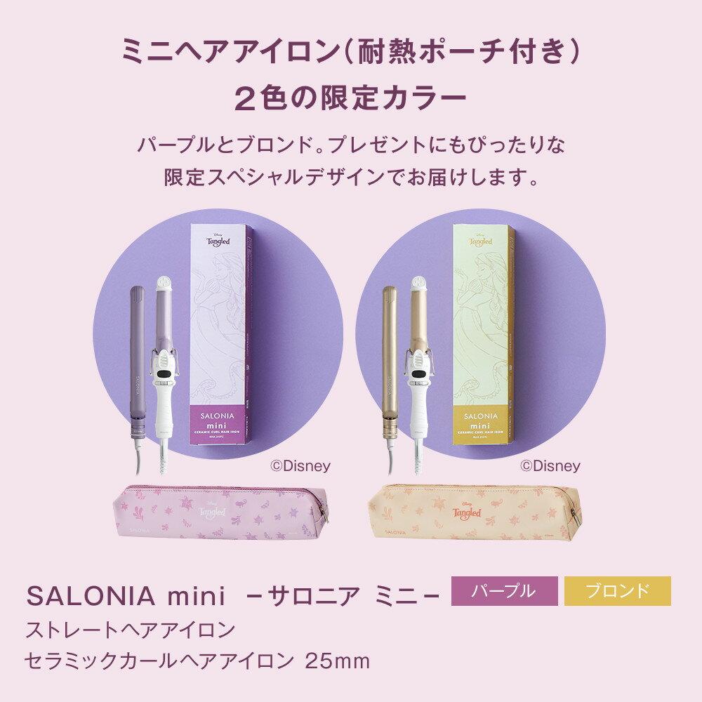 日本SALONIA / 迪士尼魔髮奇緣限量特別版 / 平板夾 / 2way捲髮夾 / sal-disney。4色。(4298*1.408)日本必買代購 / 日本樂天 7
