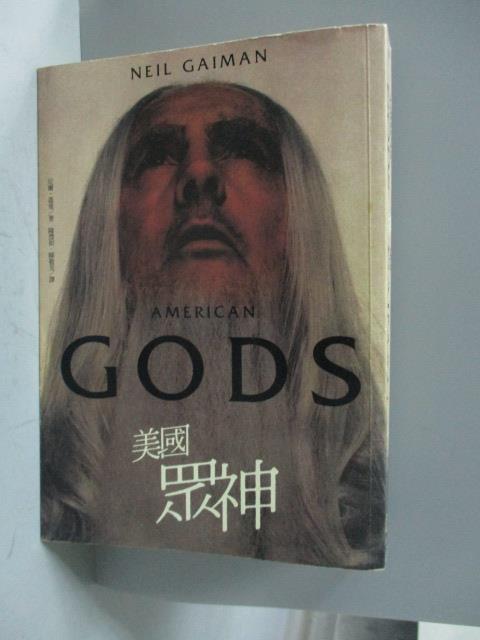 ~書寶 書T1/翻譯小說_OKW~美國眾神_尼爾.蓋曼