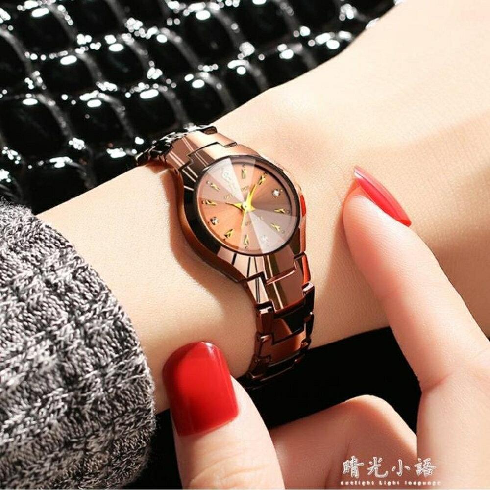 超薄防水女士手錶女士腕錶石英女鎢鋼女錶男學生情侶手錬手錶 晴光小語