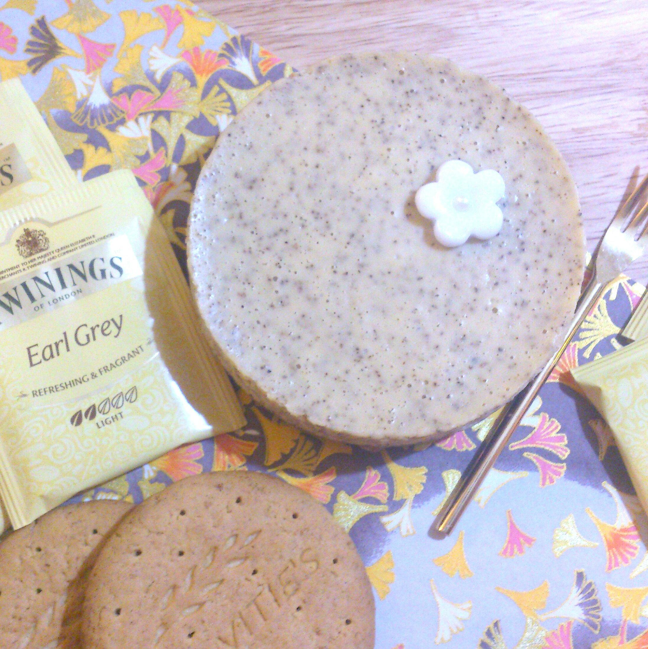 【櫻之手作烘焙糕點】伯爵奶茶重乳酪蛋糕 3.5吋 「百元就有的伯爵級享受!!→全館蛋糕免運費」→採用英國唐寧伯爵茶製作,只要搭配簡單的牛奶,配上來自英國的小麥餅乾,也能享受到英國下午茶的FU。