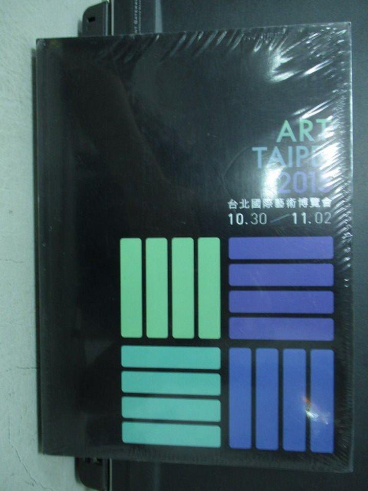 ~書寶 書T2/收藏_YKD~2015台北國際藝術博覽會10  30~11  2_未拆封