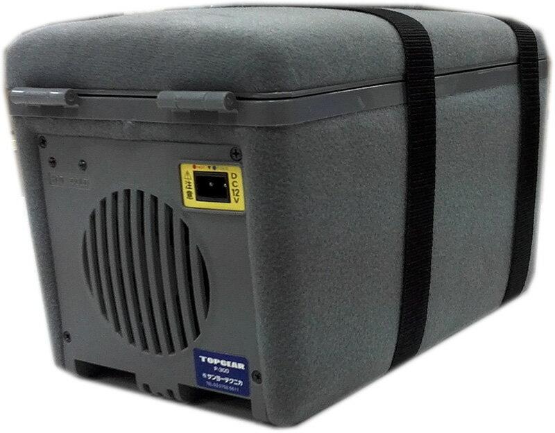 【出清品】P300 冷熱兩用箱