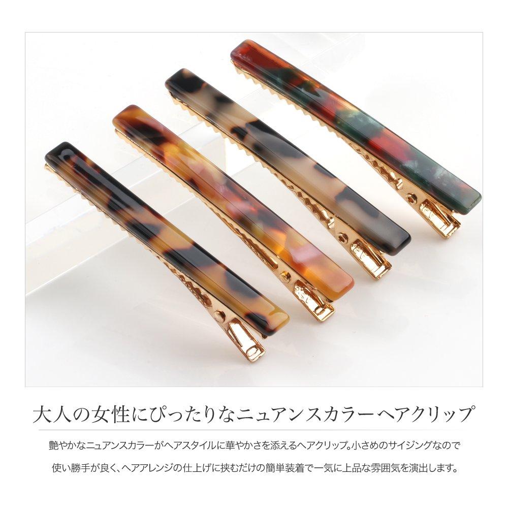 日本CREAM DOT  /  ヘアクリップ 前髪 小さめ ヘアアクセサリー 大人 上品 エレガント ニュアンスカラーシンプル フェミニン ブラウン ベージュ ミックスカラー  /  a03536  /  日本必買 日本樂天直送(990) 1