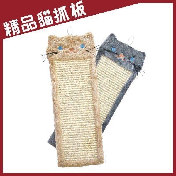 凱莉小舖【CATMD】日本品牌 貓抓板 貓跳台/貓砂/貓抓板/貓籠