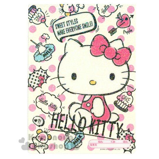 〔小禮堂〕Hello Kitty 日製墊板《黃.側坐.粉點點.閃亮亮》 - 限時優惠好康折扣