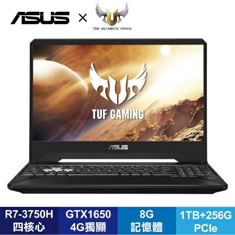 ASUS TUF Gaming FX505DT-0021B3750H 戰斧黑 華碩薄邊框軍規電競筆電/R7-3750H/GTX1650 4G/8G/1TB+256G PCIe/15.6吋FHD 120Hz/W10/含ASUS TUF 電競滑鼠及TUF電競後背包