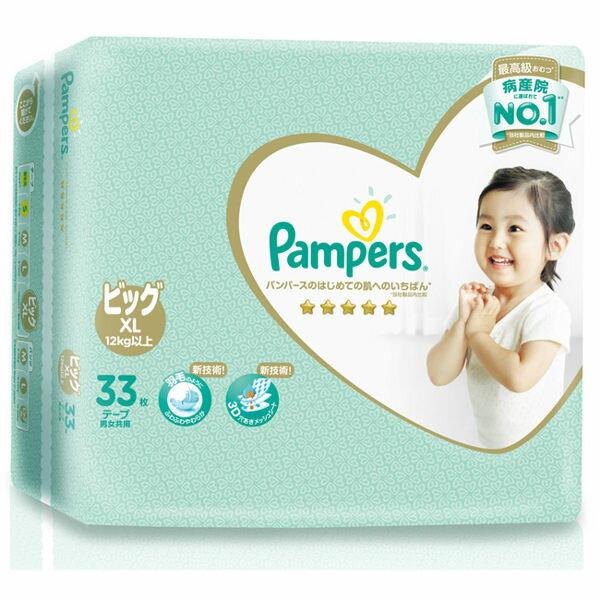 日本【幫寶適】一級幫綿柔紙尿褲XL(33片/包)