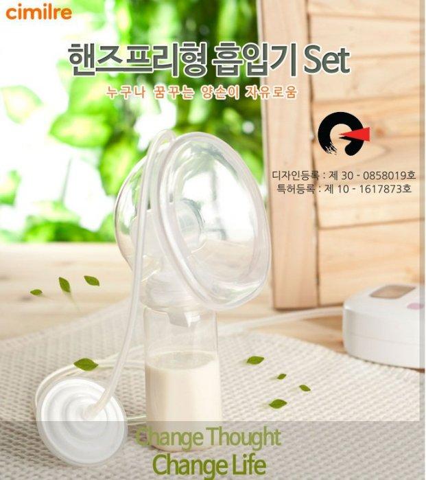 韓國代購 Cimilre F1 免手持配件包 標準口徑 免手持喇叭罩 貝瑞克 9S 9+ 可用 原廠盒裝