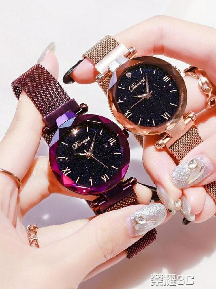 女士手錶 蘭度2號星空手錶女士時尚潮流防水同款抖音網紅新款韓版簡約 年貨節預購