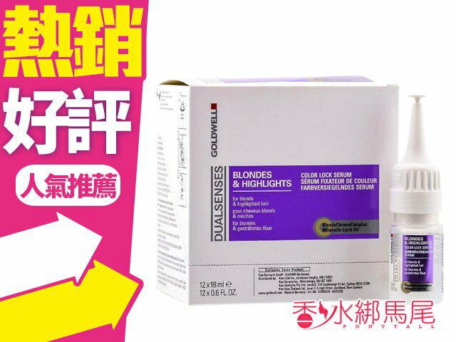 GOLDWELL 歌薇 光纖重建劑 18ml 單罐 脆弱染後受損?香水綁馬尾?