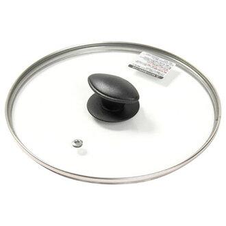 玻璃鍋蓋 20CM