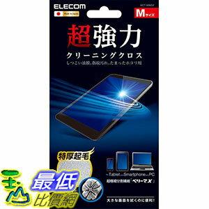 [16東京直購] Elecom KCT-006GY 超厚清潔擦拭布 strong clothing cleaning dirt compatible washable