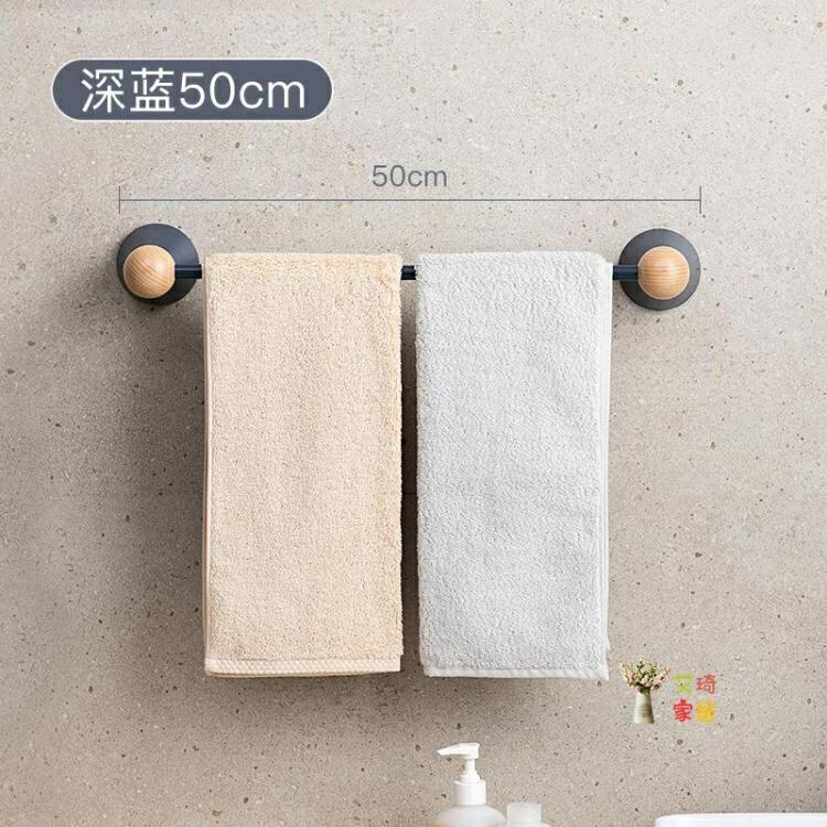 毛巾架 置物桿毛巾架免打孔衛生間浴室兒童掛架浴巾架子北歐簡約創意單桿置物桿T