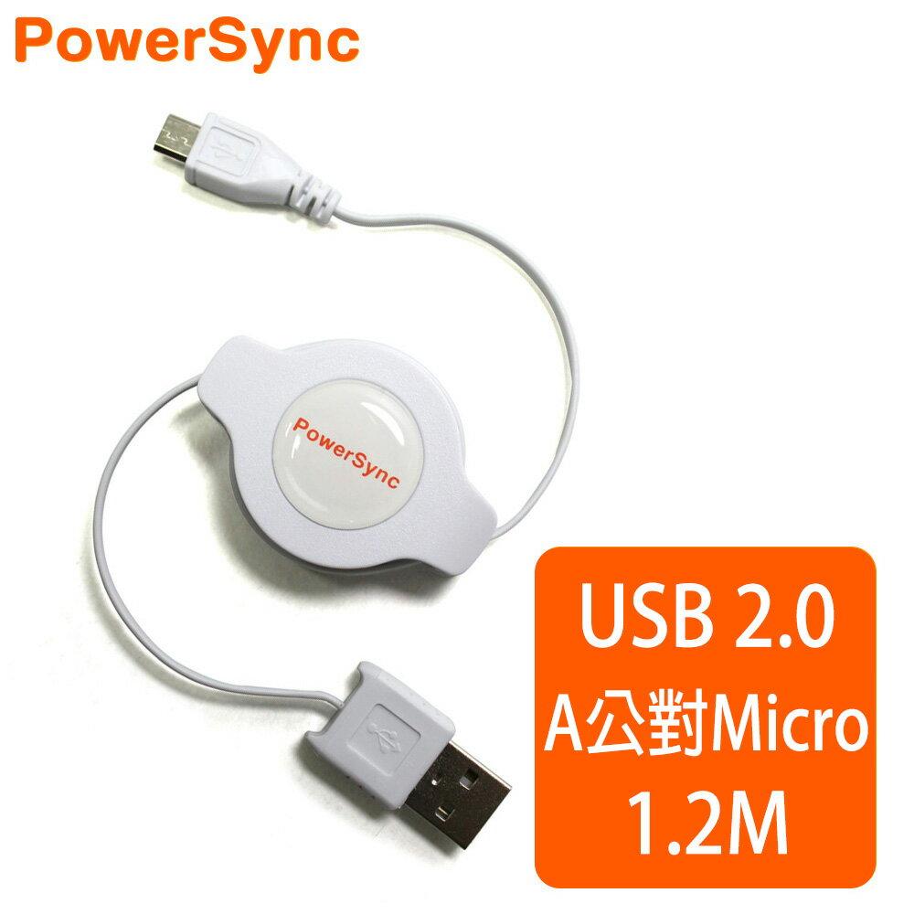 群加 Powersync Micro USB To USB 2.0 AM 480Mbps