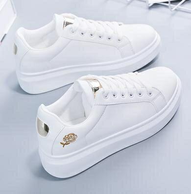 小白鞋女新款百搭女鞋春夏透氣爆款春季厚底板鞋運動2020春款