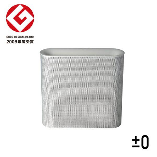 【正負零xb10】XQH-X020 空氣清淨機