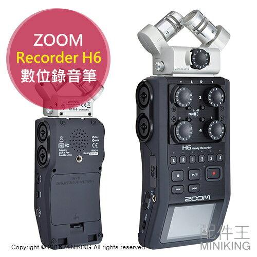 ~ 王~  ZOOM Handy Recorder H6 多  錄音筆 可接相機 麥克風