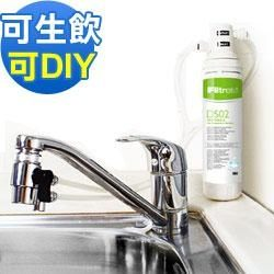 3M DS02淨水器+3M SQC前置PP淨水器 (除鉛可生飲)(免鑽洞)(分流器出水)
