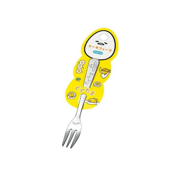 X射線【C172167】蛋黃哥 日本製不鏽鋼叉子13.3cm,餐具組/湯匙/叉子/筷子/環保/開學/便當盒