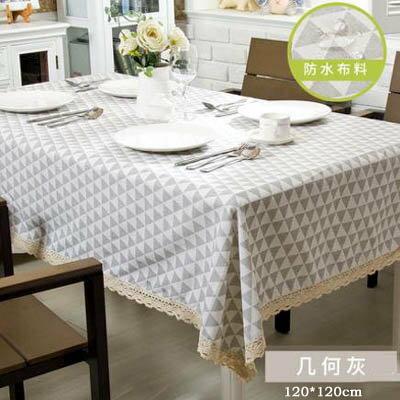【PVC花邊臺布-120*120cm-2款組】歐式餐桌佈防水油燙免洗軟塑膠桌墊(可混搭)-7101001
