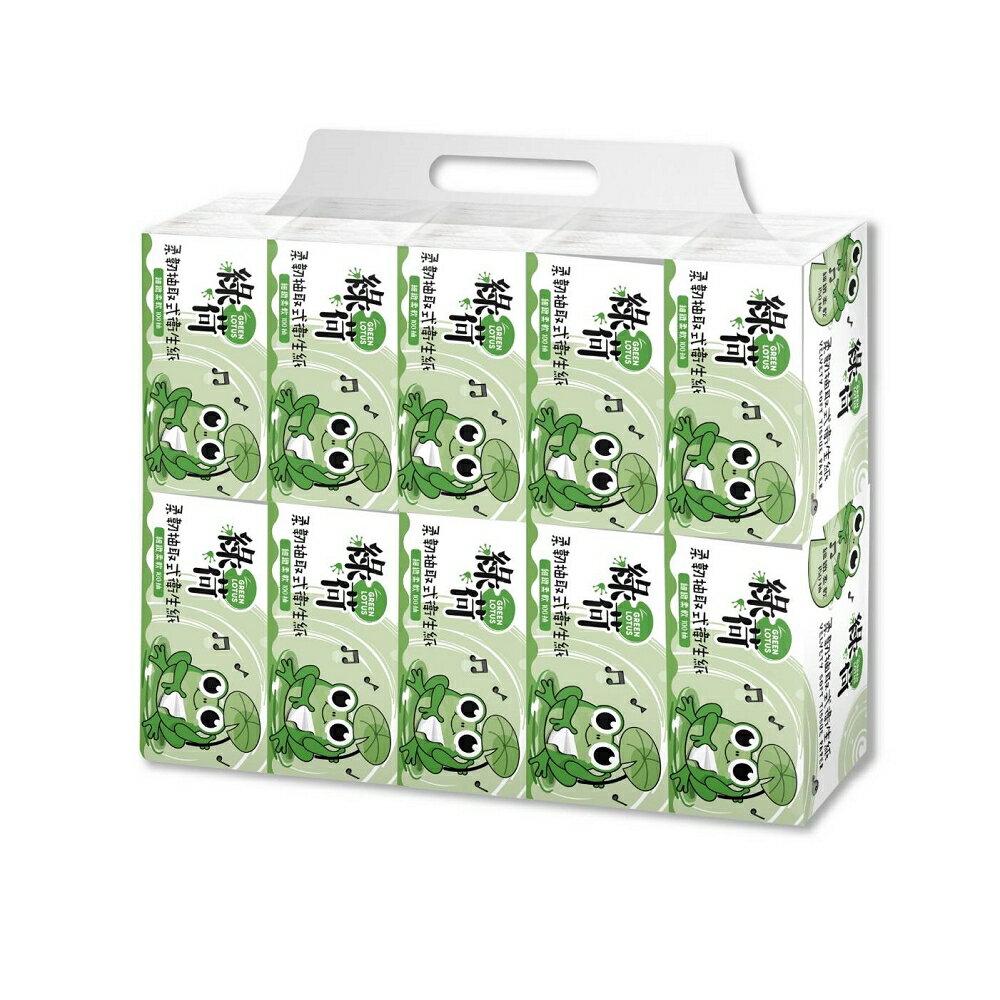綠荷抽柔韌取式花紋衛生紙100抽100包/箱