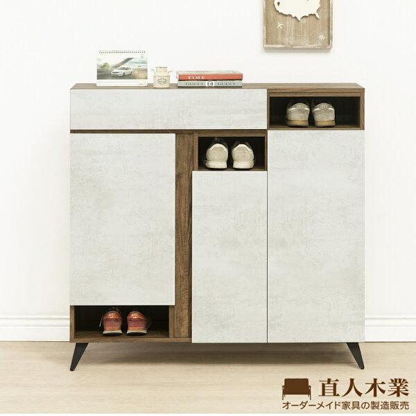 【日本直人木業】TINO清水模風格120CM鞋櫃