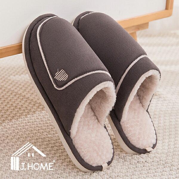 情侶室內拖鞋 情人節好禮 日式簡約 絨毛保暖拖鞋 J HOME+ 就是家 樂天2020 4