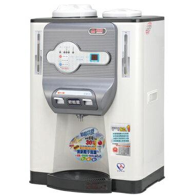 晶工牌10.2L全自動溫熱開飲機JD5322B