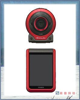 【極限運動 超強美肌】紅色 加送32G 卡西歐硬派自拍神器 16MM超廣角 EX-FR100 運動新一代創意分離相機 EXFR100 與TR70同晶片設計