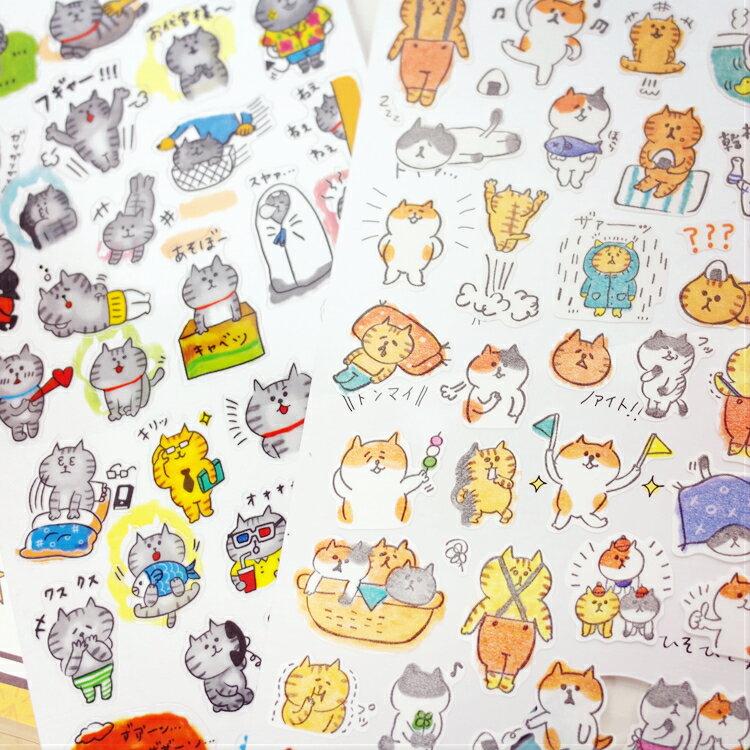 PGS7 拍立得 底片 裝飾 貼紙 - 日本 貓咪 Cat 生活 系列 貼紙 黃白貓咪 灰貓咪【SHT7340】