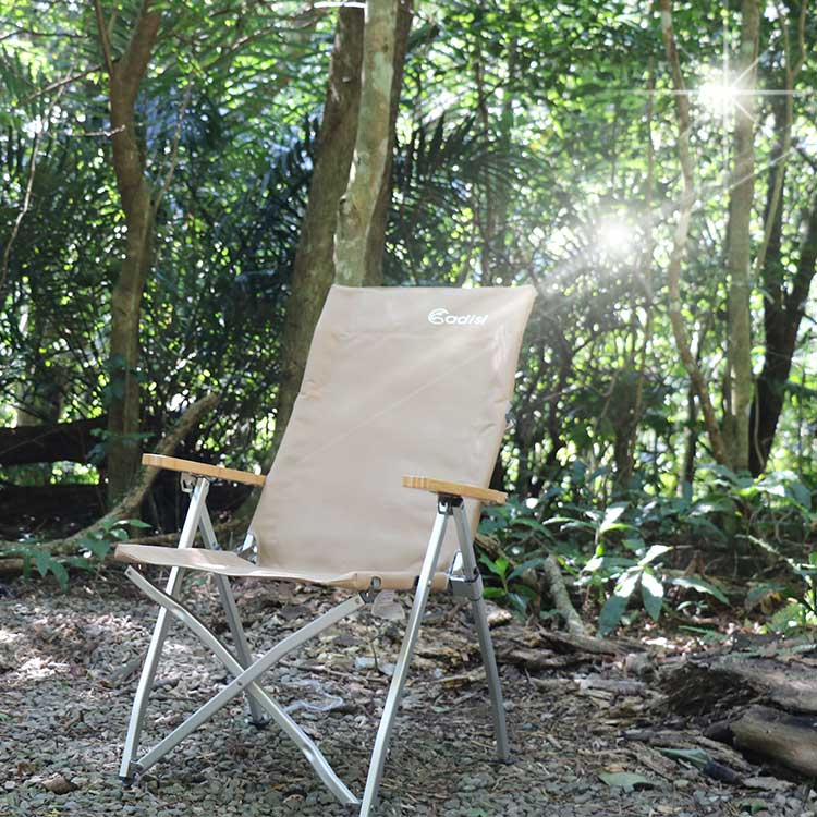 [ ADISI ] 嵐山竹風椅 4段式  卡其色 酒紅色/ AS19018