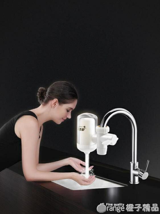 安之星凈水器水龍頭濾水器家用水龍頭過濾器自來水過濾器廚房凈化