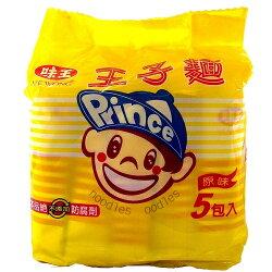 味王王子麵-原味40g*5包【愛買】