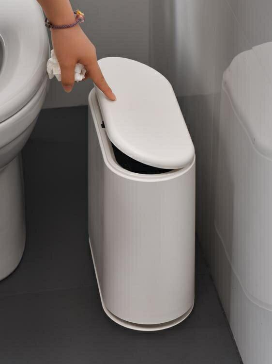 智慧垃圾桶 簡約家用客廳臥室北歐垃圾桶廚房衛生間創意垃圾桶大號有蓋廢紙簍交換禮物