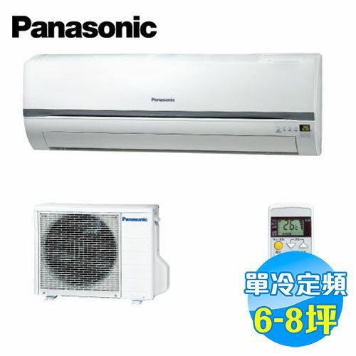 國際 Panasonic 定頻單冷 一對一分離式冷氣 CS-G36C2 / CU-G36C2