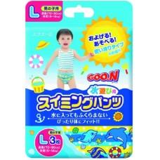 『121婦嬰用品館』大王 戲水褲(男) L -3入 - 限時優惠好康折扣