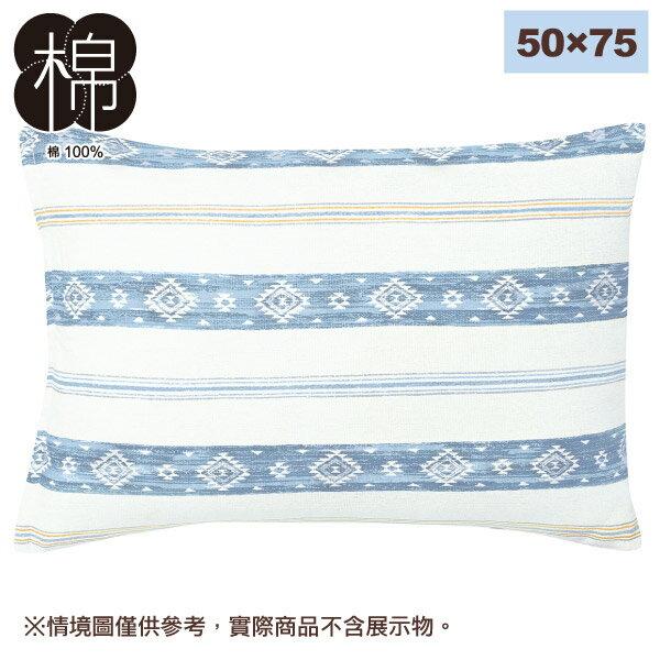 純棉枕套 JARNEY 50×75 NITORI宜得利家居 0