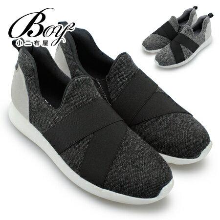 ☆BOY-2☆【NKP-RP08】情侶款 潮流繃帶造型休閒懶人鞋 0