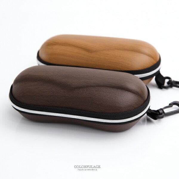 眼鏡盒 仿木紋拉鍊眼鏡盒 柒彩年代【NYB7】