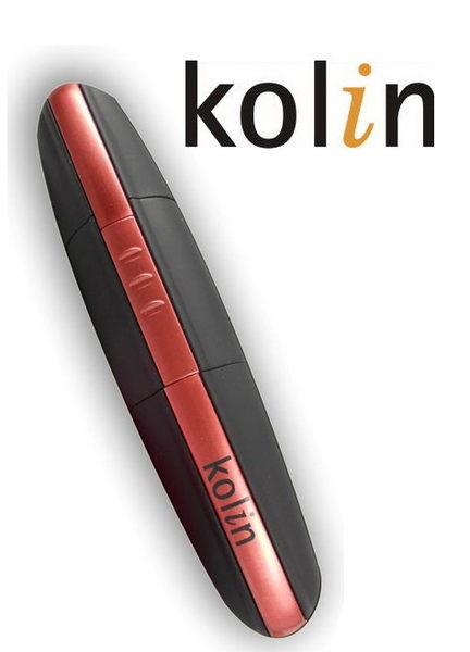 【歌林】時尚水洗鼻毛刀KBH-R01 保固免運-隆美家電