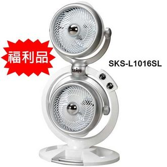 (福利品) SKS-L1016SL【聲寶】雙渦輪空氣循環扇 保固免運-隆美家電