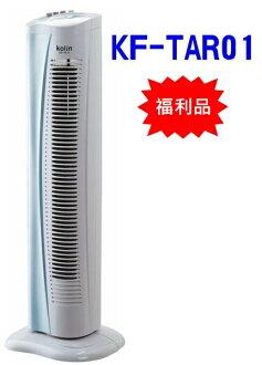 (福利品) KF-TAR01【歌林】定時大廈扇 保固免運-隆美家電